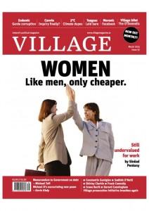 Village201503